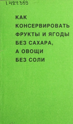 Обложка